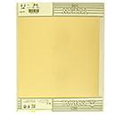 ミニ平板 黄銅 M560 0.3X225X300MM【久宝金属製作所】