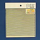 アルミカラーパンチ板 P6601 ゴールド【久宝金属製作所】