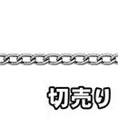 マンテル R-IM 20 鉄