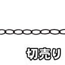 ランプチェーン R-IL134 鉄