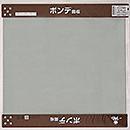 平板 ボンデ H7581 0.5X455X455【久宝金属製作所】