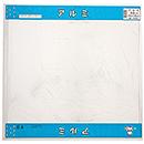 平板 アルミ H7502 0.8X455X455【久宝金属製作所】