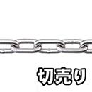 ヘビーリンク R-SW 1080 ステンレス