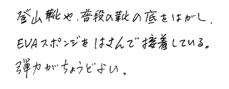tsurumako様のコメント お客様の声