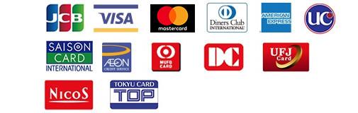 カード決済の種類